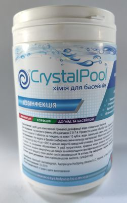 Химия для бассейнов Crystal Pool MultiTab 4-in-1Small, 1кг (2501)